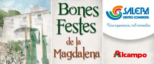 Salera y alcampo se vuelcan con las fiestas de la magdalena castell n noticias castellon - Carpas alcampo ...