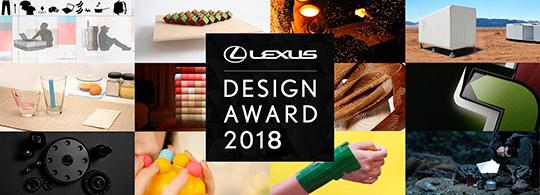 Abierta La Inscripcion Para El Lexus Design Award 2018 Castellon