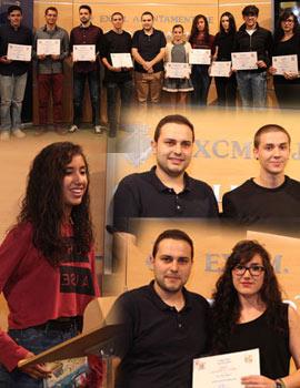 Acto de entrega de los premios del concurso