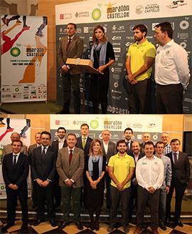 Agradecimiento a las empresas patrocinadoras o colaboradoras del Maratón BP Castellón