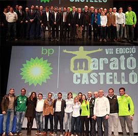 Gala de presentación del VII Marató BP Castelló