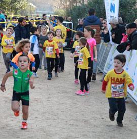 VII Marató infantil Salera