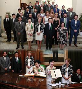 Hermanamiento entre las ciudades de Castellón y Ube