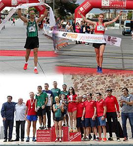 VII Benicàssim Media Maratón