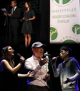 Primer concurso de Karaoke en la Comunidad Valenciana