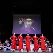 Gaiata 19, La Cultural